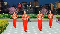 庆阳秀秀广场舞《拜新年》秀秀改编正反面演示及分解动作教学