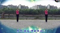 江西南昌玉米可樂廣場舞《我和你》完整版演示及口令分解動作教學