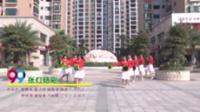 姐妹阳光广场舞队广场舞 张灯结彩 表演 团队版
