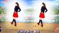 雪香广扬舞《一加一等于我爱你》.编舞-阿采正背面演示及慢速口令教学