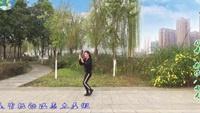 雨天广场舞《分手是为了她吗》编舞:周周附正背面口令分解教学演示