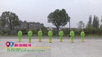 襄阳孙丽舞蹈队十二队舞蹈  新浏阳河 表演 团队版 原创附教学口令分解动作演示