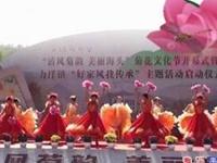 茉莉广场舞16人变队形《我们共同的家》开场舞 附正背面口令分解教学演示
