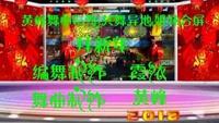 异地姐妹和屏《拜新年》舞曲黄峰编舞制作霞依正背面演示及口令分解动作教学