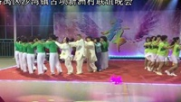 古壩新洲聯誼集體舞《兔子舞》正背面演示及口令分解動作教學和背面演