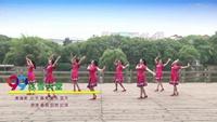 江西江財飛悅廣場舞 冰雪天堂 表演 原創附教學口令分解動作演示