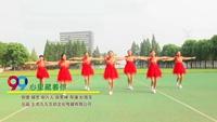 武汉市东西湖区新华舞队舞蹈 心里藏着你 表演 团队版 正背面演示及慢速口令教学