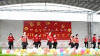 白石依伊广场舞【幸福像花开一朵朵】原创附正背面教学口令分解动作演示
