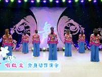 青兒廣場舞  唱紅塵 背面展示 經典正背面演示及口令分解動作教學