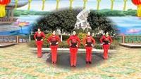荆州市奥体广场舞《拜新年》编舞老师丶慢城霞依口令分解动作教学
