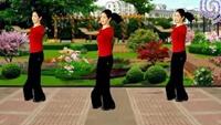 百度一號:桂華廣場舞《最幸福的人》編舞楊麗萍正背面演示及口令分解動作教學和背面演