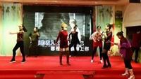 舞出精彩舞队《闯码头》经典正背面演示及口令分解动作教学
