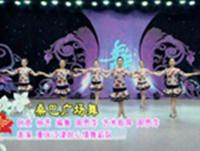 周思萍廣場舞 桑巴廣場舞 表演