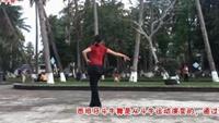 王琦舞蹈习练《西班牙斗牛舞》正背面演示及口令分解动作教学和背面演