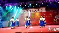 旭秋广场舞《蓝色天梦》队形版原创附教学口令分解动作演示