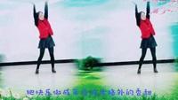 紫怡8广场舞 拜新年原创附正背面教学口令分解动作演示