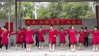 (今生只一个爱你)平西红梅健身广场舞团口令分解动作教学