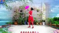 西巖廣場舞《我愛廣場舞》跳舞相冊完整版演示及口令分解動作教學