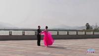 張光軍與曹陽交誼舞 今生相愛 表演 雙人版附正背面口令分解教學演示