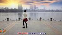 305金華廣場舞 愛情就像一首歌 16步初學入門原創附教學口令分解動作演示