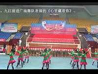 九江前进舞蹈 心里藏着你 表演 完整版演示及口令分解动作教学