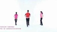 王廣成廣場舞《團圓》含教學完整版演示及分解教學演示