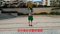 荣州玲子广场舞《新女人花》正背演示及动作分解正背面演示及口令分解动作教学