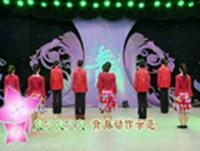 申秋燕廣場舞  火了火了火 背面展示 經典正背面演示及口令分解動作教學