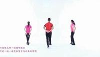 王廣成廣場舞《團圓》含教學完整版演示及口令分解動作教學