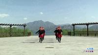 王茅镇寨里村开心交谊舞 红马鞍 表演 正背面口令分解动作教学演示