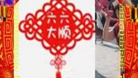 赛清广场舞QQ15675017928附正背面口令分解教学演示