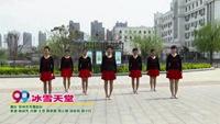 鄭州芳芳廣場舞 冰雪天堂 表演 正背面口令分解動作教學演示