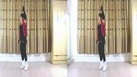 上林三区舞蹈动感街舞[BYE BYE]前后演示正反面演示及分解动作教学