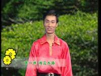 杨艺舞蹈 浏阳河 讲课 正背面演示及口令分解动作教学和背面演