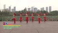 英姿广场舞 新年大吉 表演 完整版演示及口令分解动作教学