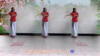 定州麗麗廣場舞《劉海砍樵》編舞:糖豆廣場舞課堂完整版演示及分解教學演示