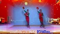 《拜新年》 表演:爱舞.紫燕  制作:紫燕完整版演示及口令分解动作教学
