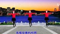 魏县梦之兰广场舞《绿洲之恋》原创水兵舞口令分解动作教学演示