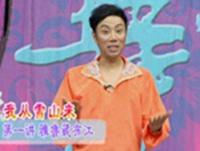 杨艺广场舞  我从雪山来 讲课 第一讲 雅鲁藏布江 原创附正背面教学口令分解动作演示