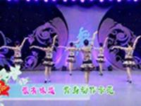 周思萍廣場舞  很有味道 背面展示 口令分解動作教學演示