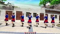 蝶依广场舞《爱情的歌》原创附教学附正背面口令分解教学演示