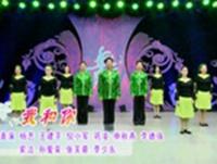 杨艺舞蹈 我和你 表演 正背面演示及口令分解动作教学