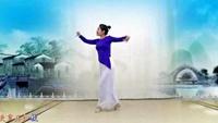 林州芳心舞蹈《新浏阳河》原创附教学完整版演示及分解教学演示