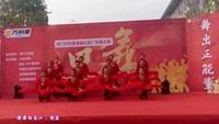 广晋广场舞《东方红》12人变队形扇子舞适合表演舞口令分解动作教学