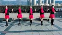 丽水潇湘广场舞----拜新年正背面口令分解动作教学演示