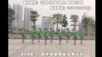 廣西廖弟健身廣場舞 大風歌 正背表演 經典正背面演示及口令分解動作教學