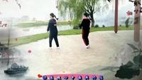 鈴蘭與小妹合跳《雪蓮花》編舞:劉榮完整版演示及分解教學演示