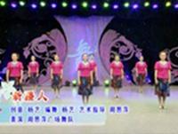 周思萍廣場舞  新疆人 表演 正反面演示及分解動作教學