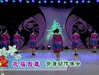 小丽子明广场舞  祝福西藏 背面展示 正背面演示及口令分解动作教学