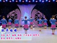 周思萍廣場舞  牧羊姑娘 表演 口令分解動作教學演示